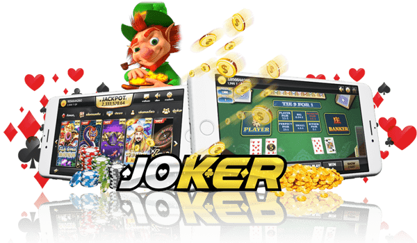 JOKER SLOT ให้ทุนฟรีเล่นสล็อต ฟรีเครดิต